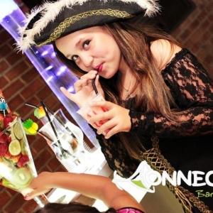 Convidada_bebe_drink